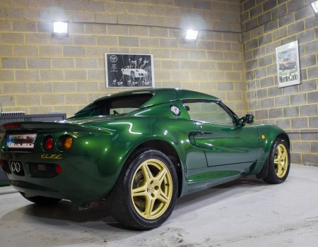 Lotus Elise 50th Anniversary